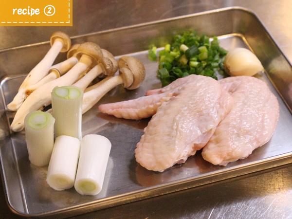 レシピ(2)他の材料を用意する