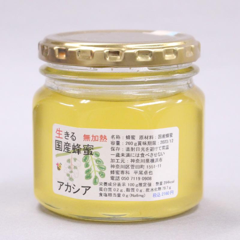 アカシアの花の蜂蜜