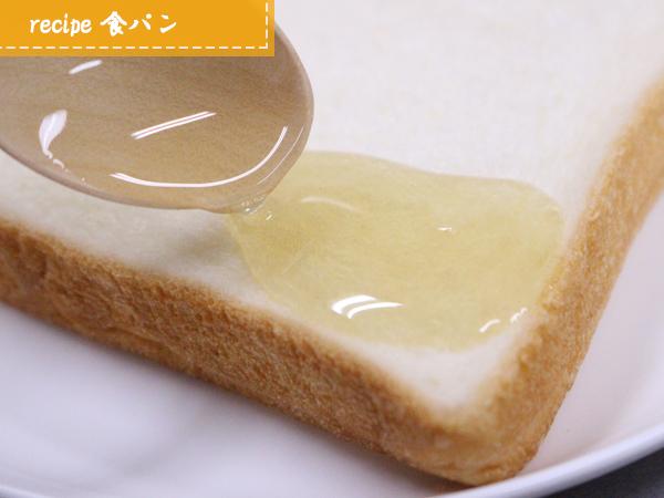 国産蜂蜜の食パンのせ