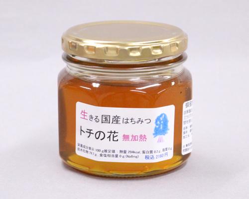 トチの花の蜂蜜