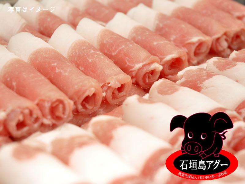 幻の島豚「石垣島アグー」