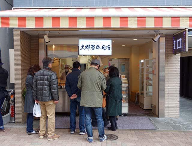 神楽坂大野屋牛肉店