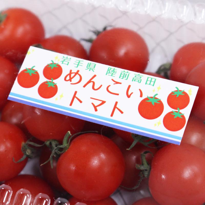 めんこいトマトイメージ②